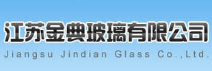 江苏金典玻璃有限公司
